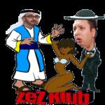 Doveo Šeik Zajeb ženu u BG 1