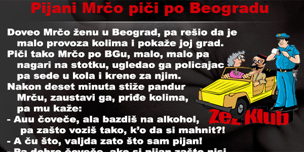 pijani-mrco-pici-po-beogradu-2