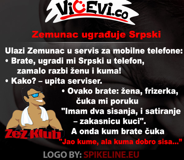 Zemunac ugrađuje Srpski @ vicevi o Zemuncima