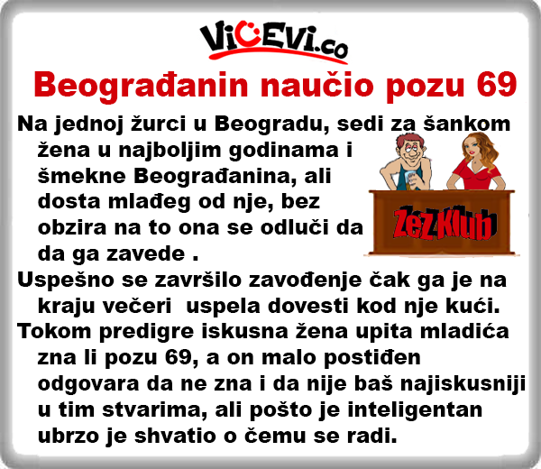 Beograđanin naučio pozu 69 @ Vicevi o Beograđanima